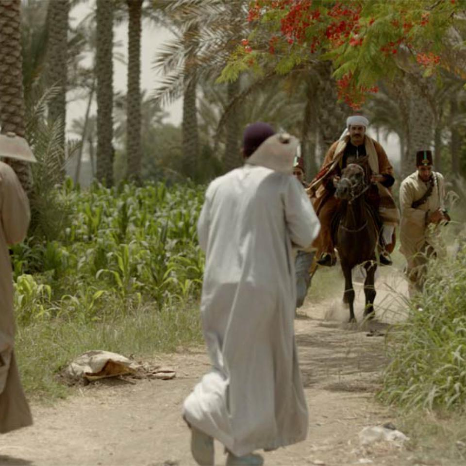 Mohammad Abbas – Siret Abdel Alghafou